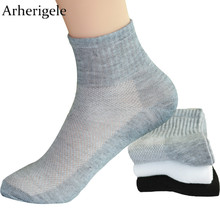 Arherigele 6pcs 3pair Men Solid Socks for Spring Summer Casual Cotton Sock Fashion Mesh Breathable Over