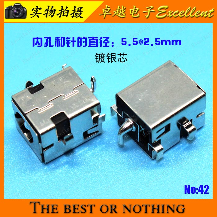YuXi 50 pcs free shipping NEW DC Jack For ASUS A43 K43 A53 K53 X44 X83 K72 K54 X54 K42 A42 X52 A84S X54H Series DC Power Jack brand new dc power jack for asus g71 g71g g71gx g73 g73j g73jh g73jw g73sw x83 x83v x83vm m50vn m50s m50v m51v 2 5mm