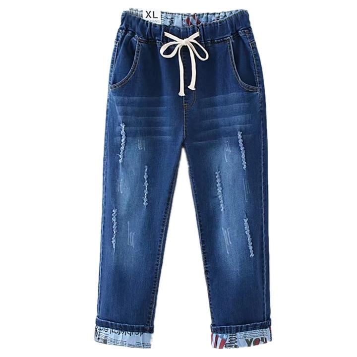 2017 Hitz scratch loose XL elastic waist high waist pants Haren curling skinny jeans female wholesale new elastic waist pants and lady haren ol nine zengcheng women s casual loose jeans