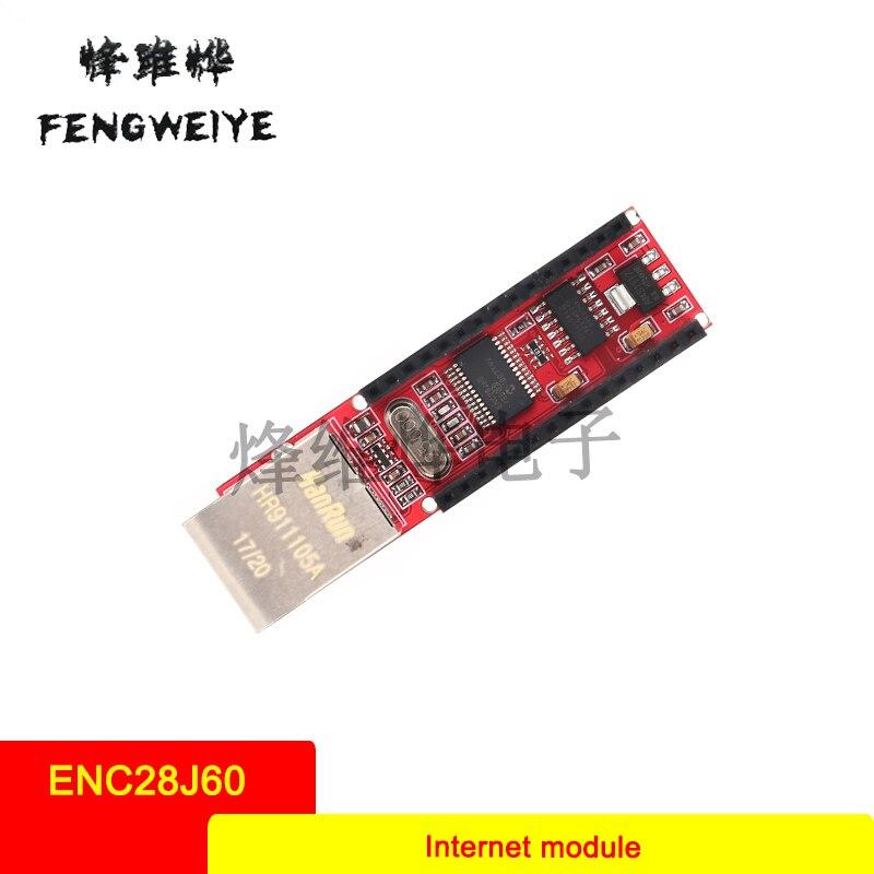 Panel Nano ENC28J60 Ethermet shield V1 0 Network Module SUNLEPHANT