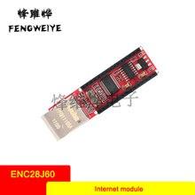 Panel Nano ENC28J60 Ethermet shield V1.0 Network Module SUNLEPHANT