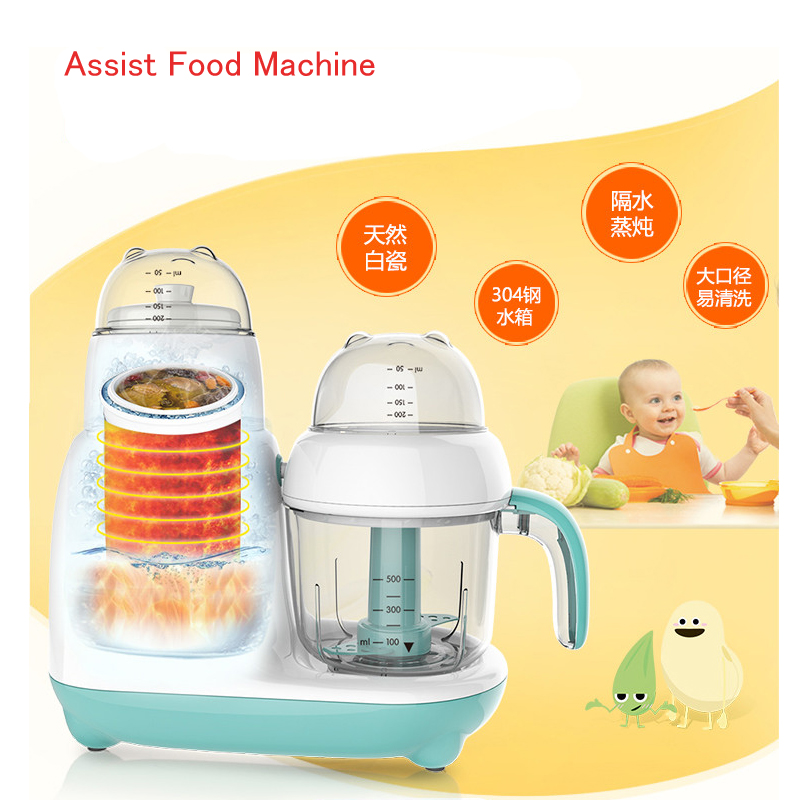 Multi-function Assist Food Machine Electric Food Grinder Boiling Stiring Automatic Meat Grinding Juicer FSJ-D1 multi function electric stainless steel household commercial food meat grinder 220v