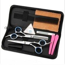 Hairdressing Salon Scissors Flat Cut Liu Hai Shearing Thin Shear Family Kit