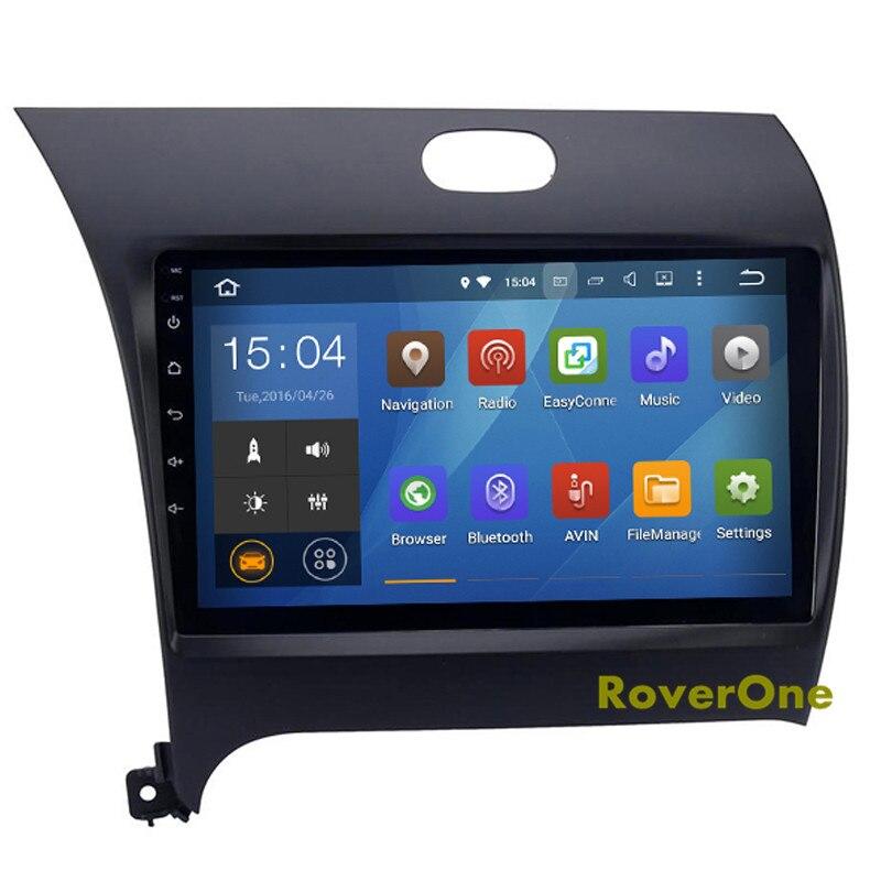 For Kia Cerato K3 Forte 2013 2014 2015 2016 Android 5.1 Autoradio Car Radio Stereo GPS Navigation Multimedia Audio Video Player
