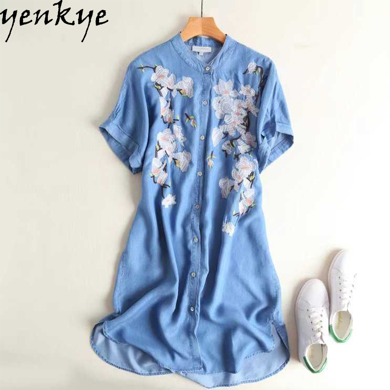 Floral embroidered light blue denim dresses women stand for Plus size light blue shirt