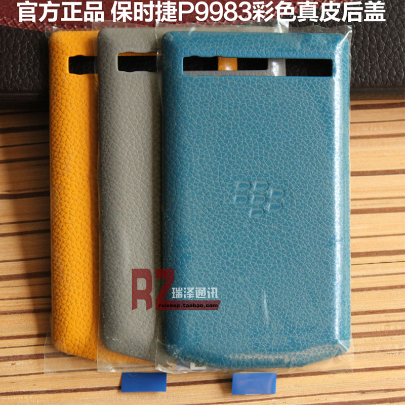 Limitted Sale Original Battery Skin Case for Fundas Blackberry Porsche P9983 Luxury Genuine Leather Back Shell