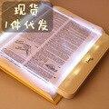 I-mu anillo mágico LED luces de lectura ocular con lámpara de lectura de placas en la noche las luces en la noche los estudiantes leer artefacto