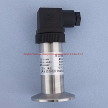 Free shipping  PT2400 sanitary type pressure transmitter Fast card clamp Medical health sensor