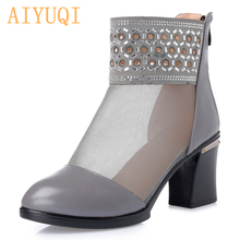 AIYUQI 2019 New fashion woman summer shoes genuine leather ankle boots Transparent gauze Sequined female Breathable