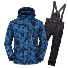 Winter Men Ski Suit 2017 High Quality Men's Wear Camouflage Ski Jackets Waterproof Windproof suit clothes pants q1SKT01