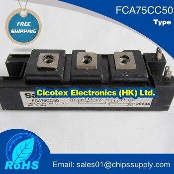 FCA75CC50 module IGBT