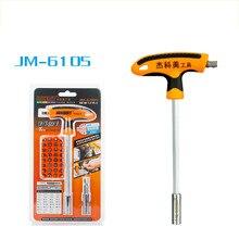 цена на JM-6105 32 in1 Screwdriver Bit Set Ratchet Screwdriver Set T Type Hex Star Spanner Tri Wing Electric Screwdriver Magnetic Holder