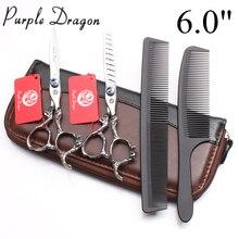 """4 шт. 5,"""" 6,0"""" JP 440C фиолетовый дракон Парикмахерские ножницы Thinning ножницы для волос расчески добавить сумку инструмент для укладки Z9006"""