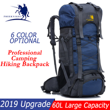 Hiking Bag 60L Waterproof Resistant Camping Backpack 60L Mountaineering Camping Hiking Bag Rucksack Women Men Traveling Bag