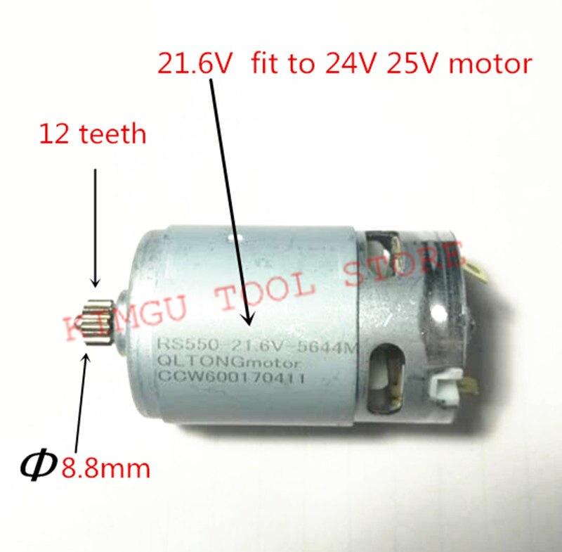 RS550 25 v Motore per la CINA LOMVUM LONGYUN FOGO GEMAISI CAVANI 24 v 25 v 21.6 v Cordless Drill Driver cacciavite