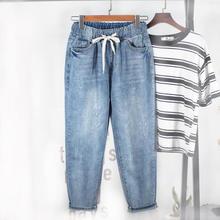 Frauen Taille Jeans Frauen