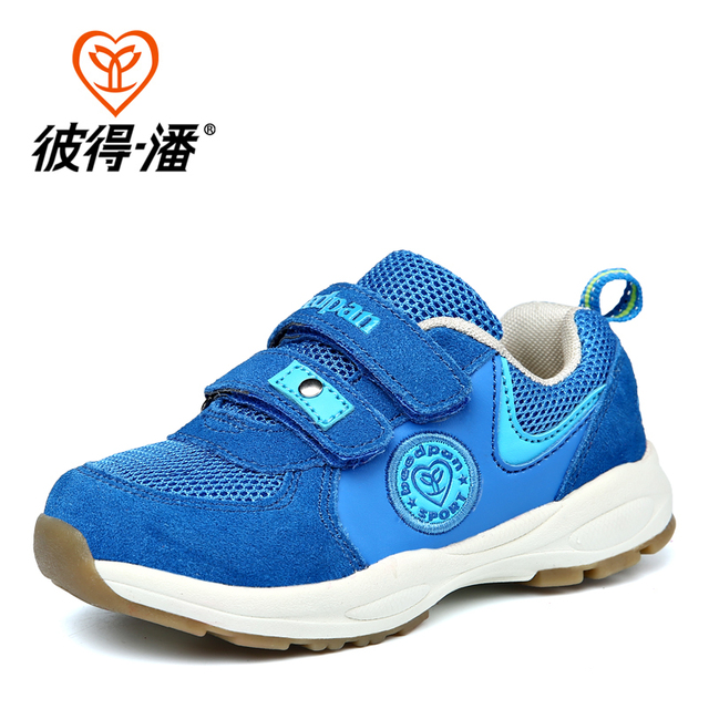 2016 New Fashion Brands High-Quality Baby Boys Shoes Baby Toddler Shoes Soft Bottom Non-slip Kids Bady Shoes