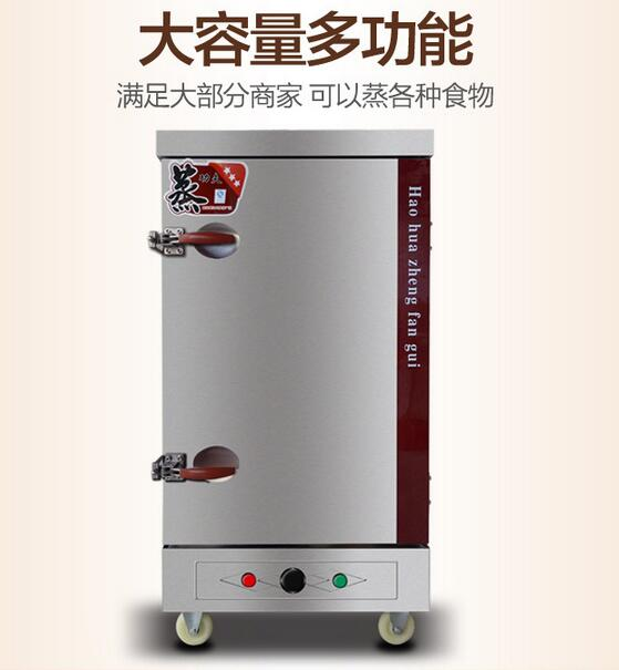 Good Quality Electric 6(six) Trays Rice Steamer, Stainless Steel Rice Steaming Machine, Commercial Food Steamer For Restaurant