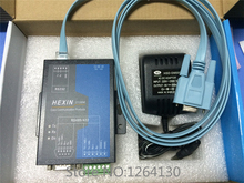 цена на RS232 Serial DB9 to RS422 RS485 Optical Isolation lightningproof Interface Converter 2108M 24V 5KM