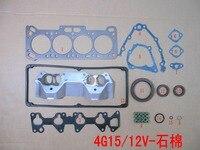 4G15 4G13 12 V Motor Volledige pakkingset kit voor MITSUBISHI COLT LANCER MIRAGE 1.3 1.5 12 V 1299/1298/1468CC 1988-1996 50121000