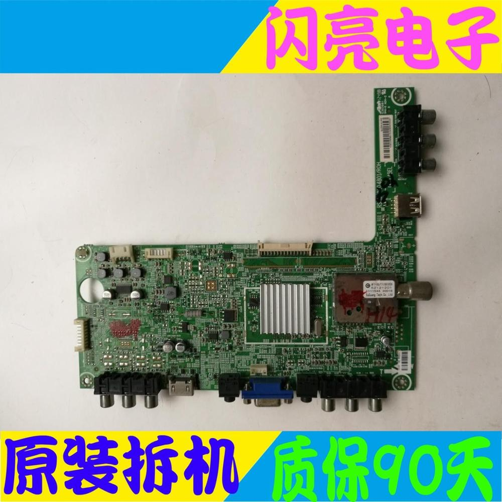 Audio & Video Replacement Parts Main Board Power Board Circuit Logic Board Constant Current Board Led 32k200 Motherboard Rsag7.820.4801 Screen He315fh-e56 Crazy Price Circuits