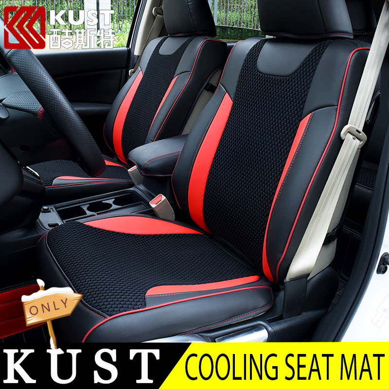 Kust High Quality Leather Suv Cooling Mat For Honda For
