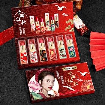 6 unids/lote estilo chino de lápiz labial Kit de colorete, lápiz labial mate A Levres impermeable barra de labios hidratante Batom Pintalabios conjunto