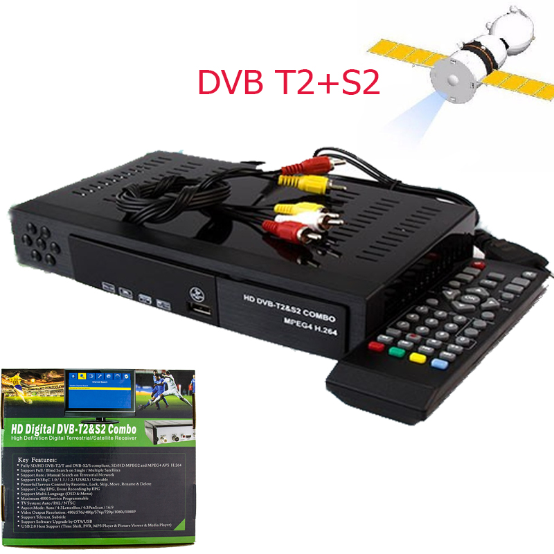 DMYCO Digital DVB-T2 +S2 Combo 2 in 1 Digital Satellite Receiver Combo dvb t2 + S2 HD 1080P dvb-t2 tv Box Decoder H.264/MPEG-2/4 2017 high quality hd bcm7358 satellite tv receiver ex hd decoder dvb s2 256mb rom and 512mb ddr3