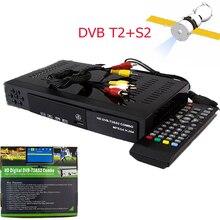 DMYCO Digital DVB T2 S2 Combo 2 in 1 Digital Satellite Receiver Combo dvb t2 S2