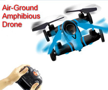 AOSENMA CG038 Air ground Amphibious Drone Remote Control Car with Headless Mode Helicopter Quadcopter VS Smya