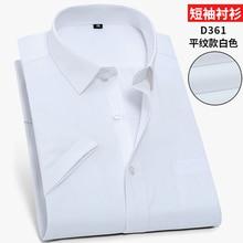 Plus Size 6XL 8XL 10XL 12XL 14XL Pure Color Social Business Easy-care Dress Short Sleeve Men Shirt Blue Yellow Red 130kg 150kg