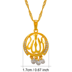 Image 3 - Ожерелье с кулоном Anniyo с цирконием Аллах, исламский золотой цвет, Ближний Восток, ювелирные изделия для женщин, Арабский мусульманский предмет, мусульманские ожерелья