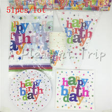 51PCS/Lot children like white star napkins baby shower party cup tablecloth gift bag