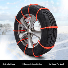 Car Tire Wheel Snow Chain Anti-Slip Belt 10pcs Lot Tyre Non-Skid Band Track Anti-skid Chains