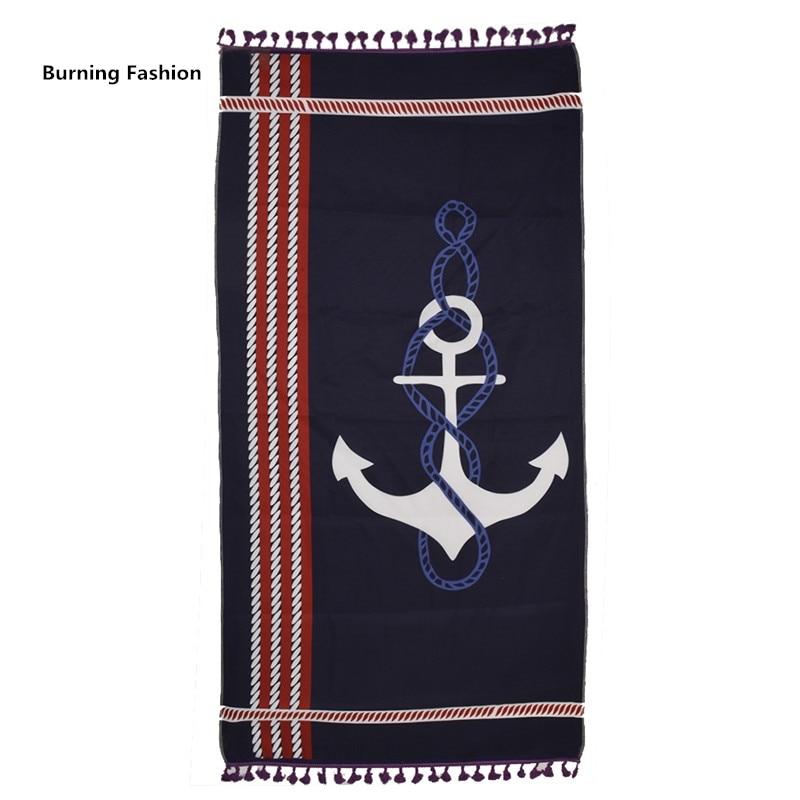 Burning Fashion Rectangular Beach Towel Tapestry Tassel Magic Yoga Mat