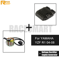 For YAMAHA YZF R1 2004 2008 Wires Motorcycle Voltage Rectifier Rectifier Motor Mercury Generator Stator Coil Comp