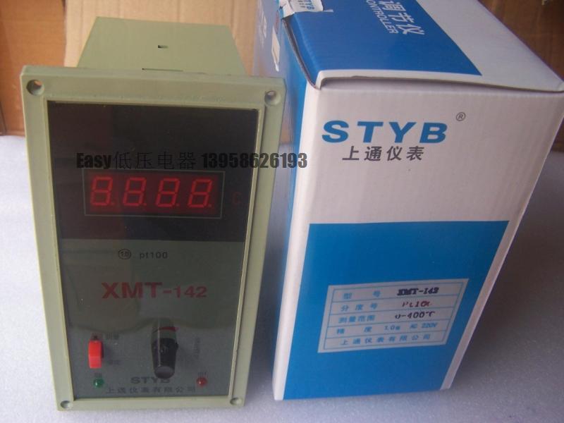 STYB instrument XMT-142 PT100 digital temperature from 0 to 400 degrees  цены
