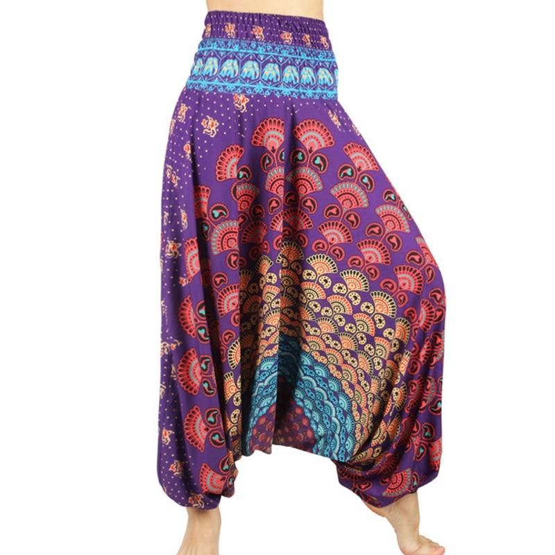 Women's Boho Print Loose Harem Pants 2