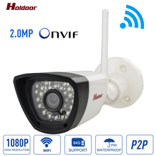 Support 64G Micro SD Card Wireless Wifi IP Camera outdoor 1080p Waterproof IP65 H.264 Bullet Camera Network Security Camera P2P