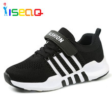 Boys and girls shoes children casual sneakers spring Kids Sports Shoes big boy Casual running sport shoes EUR 28-39 boy running shoes spring autumn children shoes boys girls sports shoes fashion brand casual breathable outdoor kids sneakers