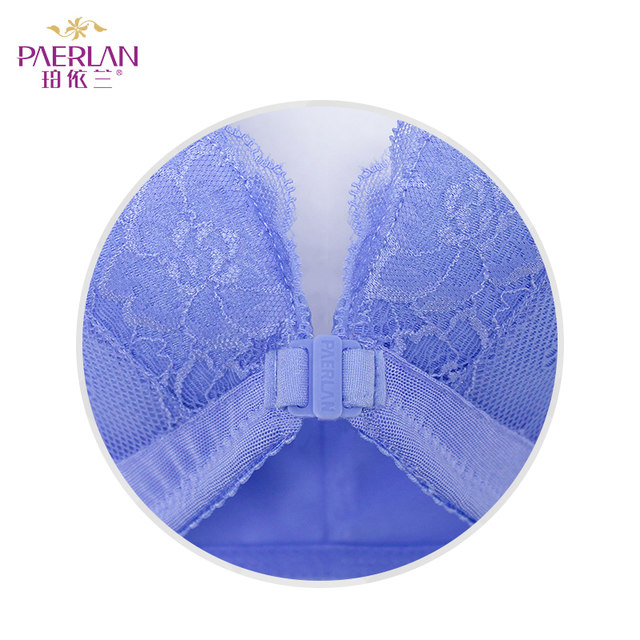 7662d76d95033 Online Shop PAERLAN Wire Free Front Closure Lace female Seamless bra ...