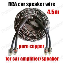 1PC 4.5m RCA to RCA Black multicolored car Audio Cable auto stereo Cable Line speaker wire for car amplifier speaker subwoofer