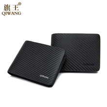 Qi Wang Men Wallet for Man Cow Genuine Leather Carbon Pattern Luxury Thin Male Slim Card purse men