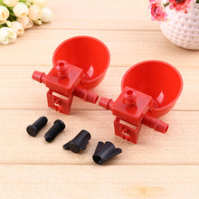 10 Pcs Automatic Water Drinking Cups for Chicken