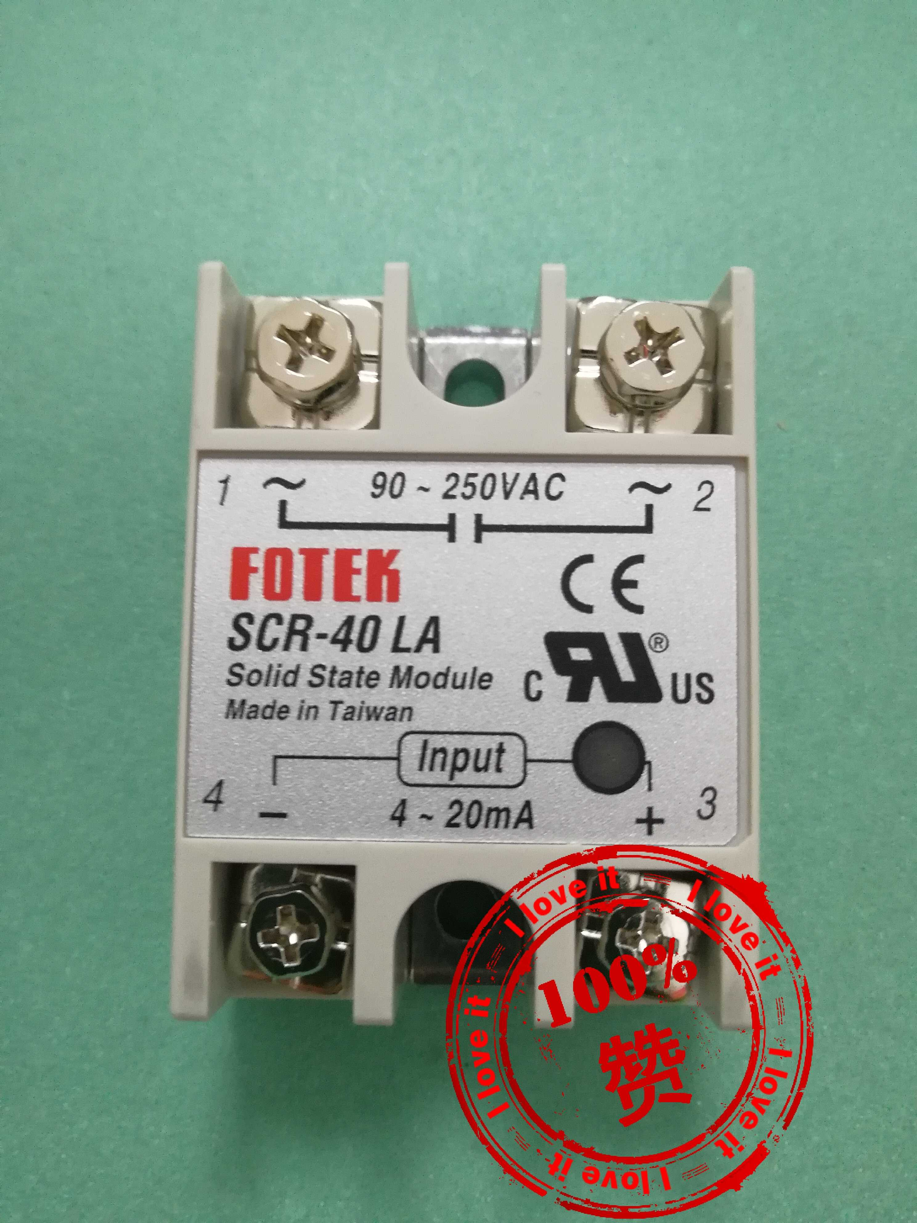 100% New Original Solid State Relay Voltage Regulating Module 4-20mA SCR-40LA