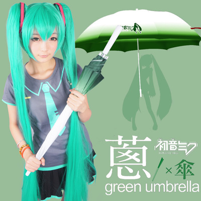 Costumes & Accessories Anime Hatsune Miku Cardcaptor Sakura Costume Props Umbrella Ievan Polkka Green Onion Cosplay Shallot Umbrella Cardcaptor Sakura