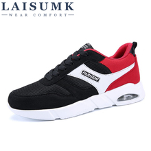 купить 2019 LAISUMK Classic Canvas Shoes Men Casual Shoes Comfortable Round Toe Lace-up Flat Shoes Breathable Sneakers Free Shipping дешево