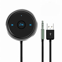 ENKLOV In Line Car Wireless Bluetooth Audio Adapter 4 1 Stereo AUX Interface Mobile Music Receiver