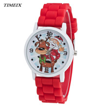 2017 Children Watch Christmas Gifts Color Fashion Alloy Quartz Wrist Watch Silicone Strap Kids Watch High Quality,Nov 29*40