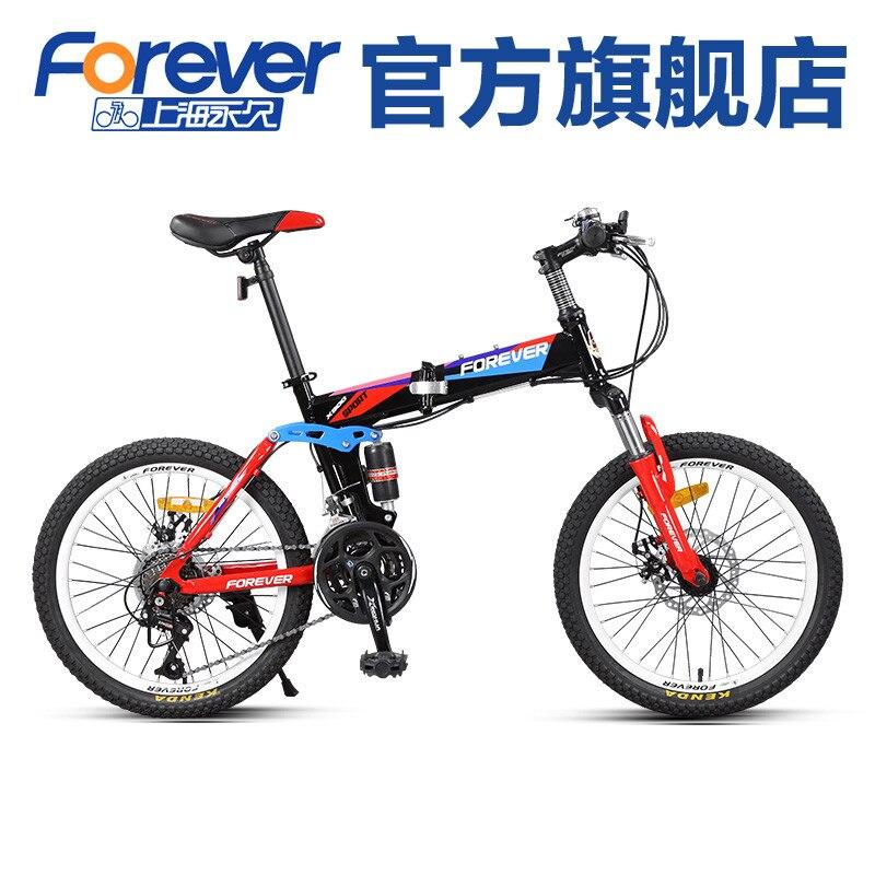 Sempre Mountain Bike 27 Gli Uomini e Le Donne Studente Adulto Corsa Cross Country Variabile bicicletta Pieghevole LH-3